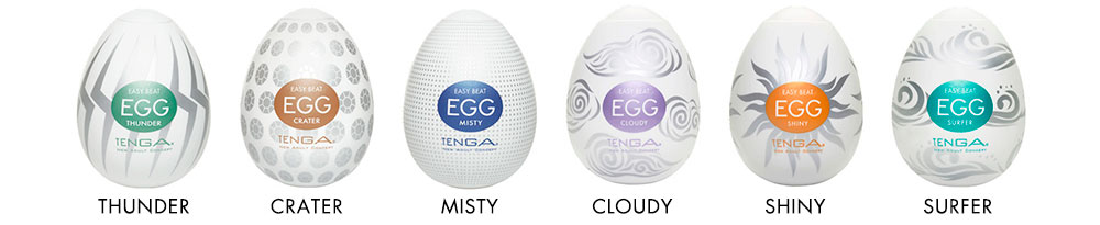 Набор Tenga Egg Hard Boiled